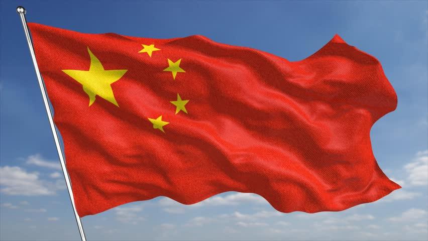 Image result for bhutan flag